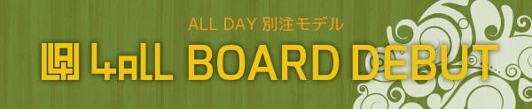 4allboard_banner600