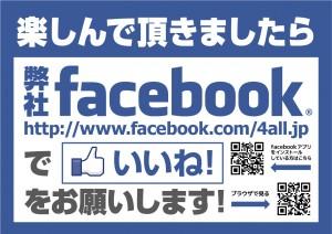 facebook_pop