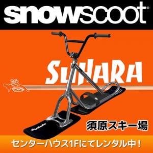 rental_suhara400