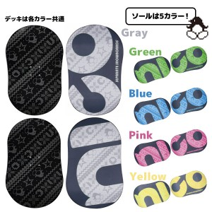2015nico-std-deck