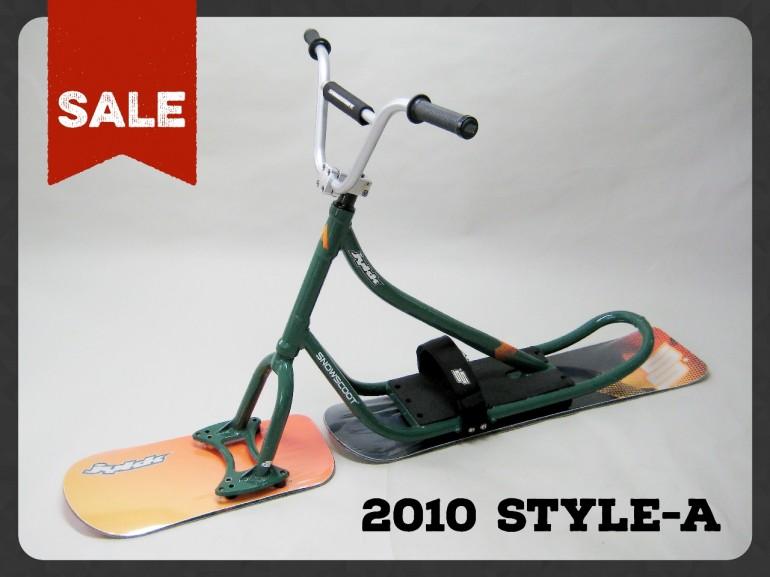 2014sales-ss001