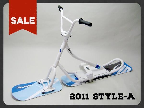 2014sales-ss002