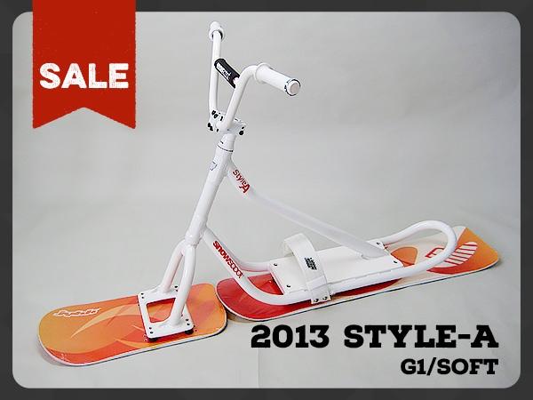 2014sales-ss012