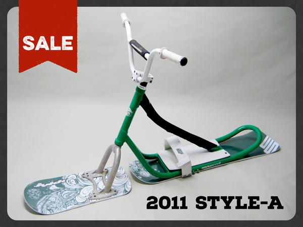 2014sales-ss006