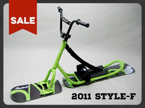 2014sales-ss007