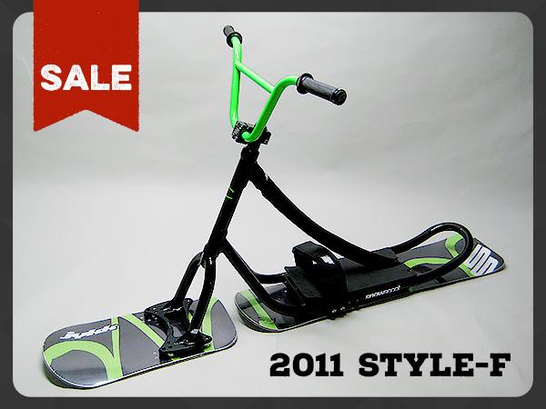 2014sales-ss008