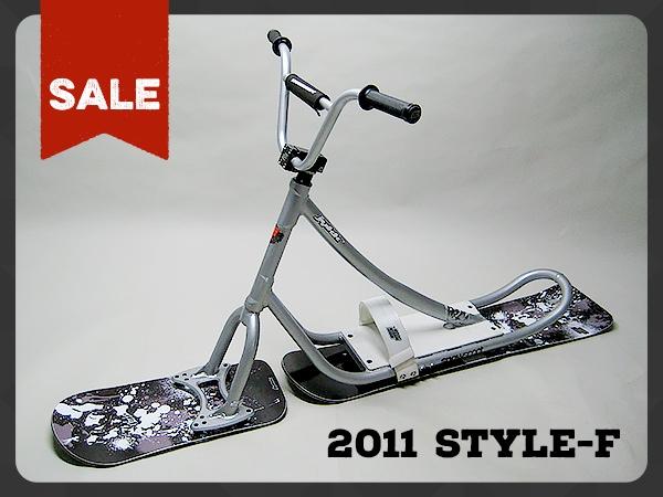 2014sales-ss004