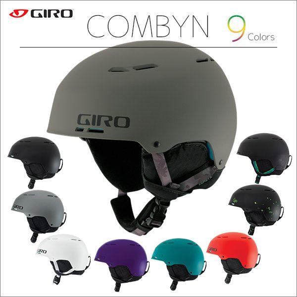 4all_giro15-combyn
