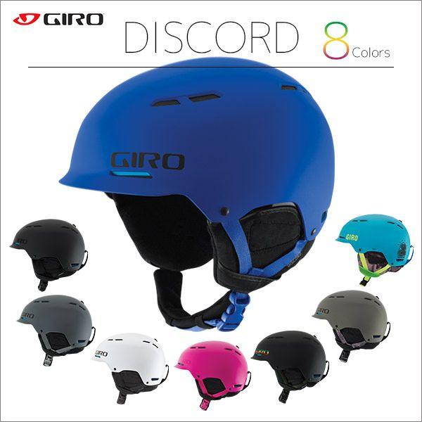 4all_giro15-discord