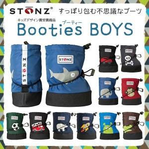 4all_stonz-booties-b