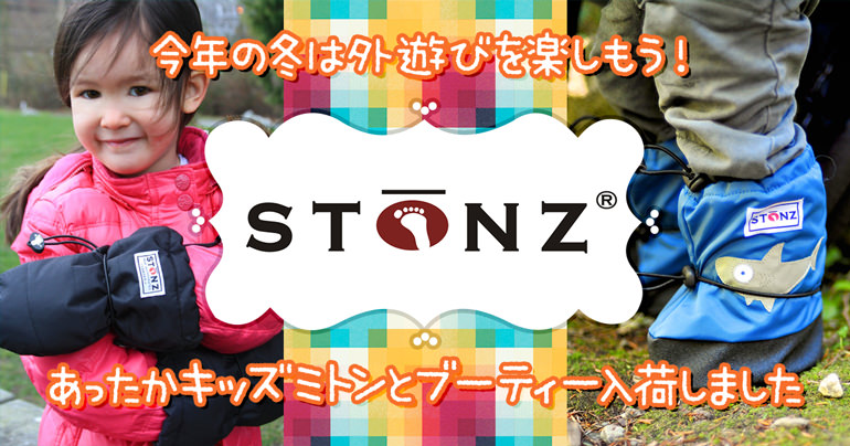 stons_770