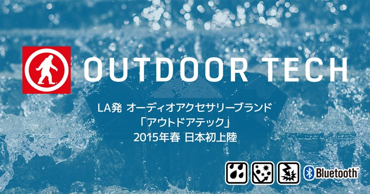 yahoo_outdoor-tech_kokuchi