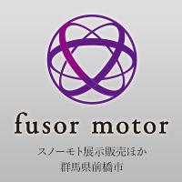 fusormotor
