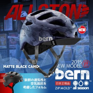 bern-all15mbc
