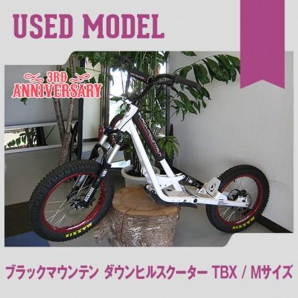 15sales-tbx01