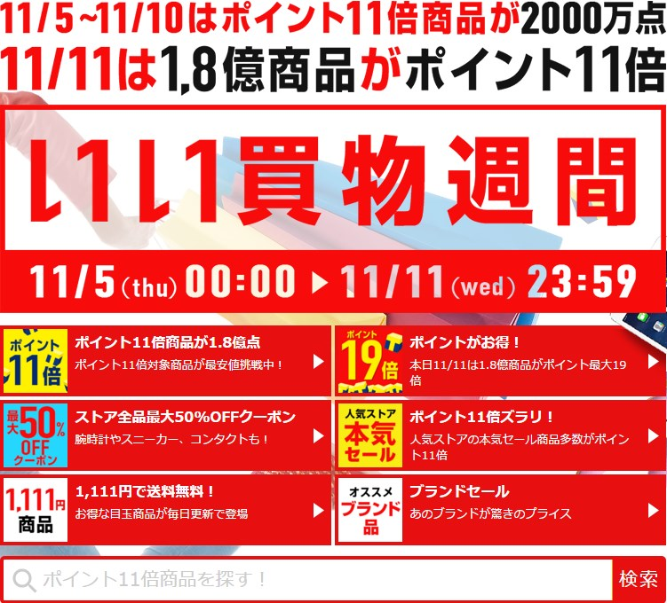 2015-11-11_17h57_06