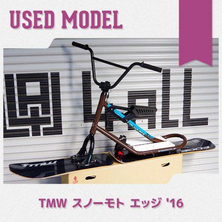 17sales-sm02