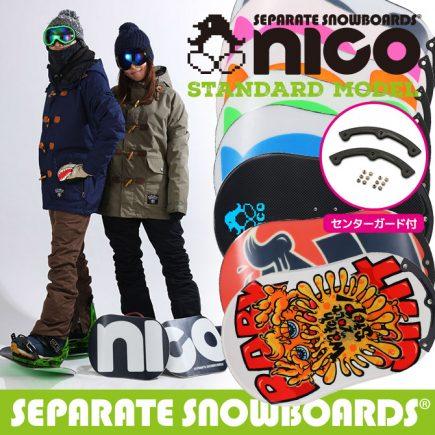 nico-17std