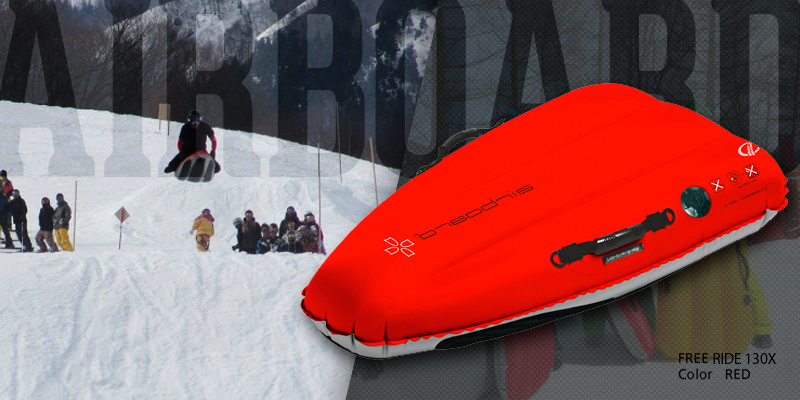 airboard_top