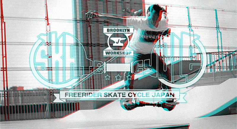 skatecycle800_top