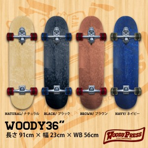 2015woodypress36