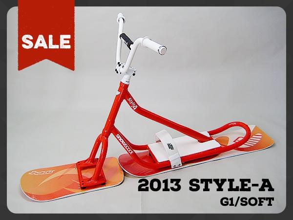 2014sales-ss013