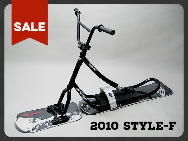 2014sales-ss003