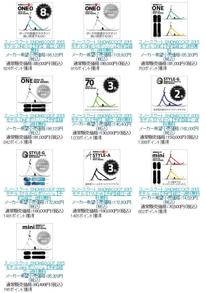 2014-11-05_19h23_08