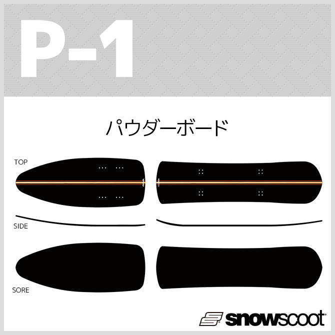 ss-16bsp1