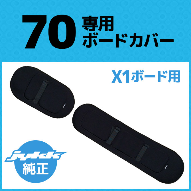 ss-boardcover-70