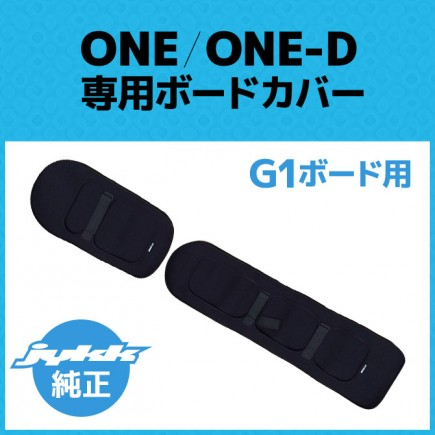 ss-boardcover-g1