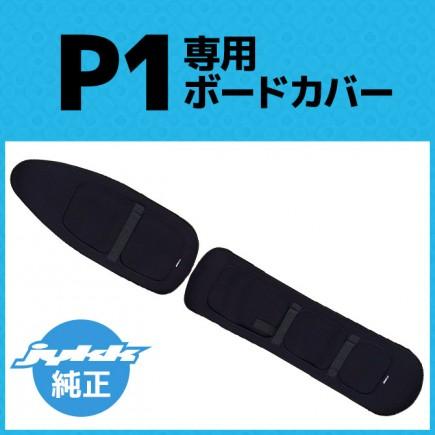 ss-boardcover-p1