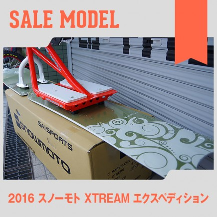 16sales-sm08