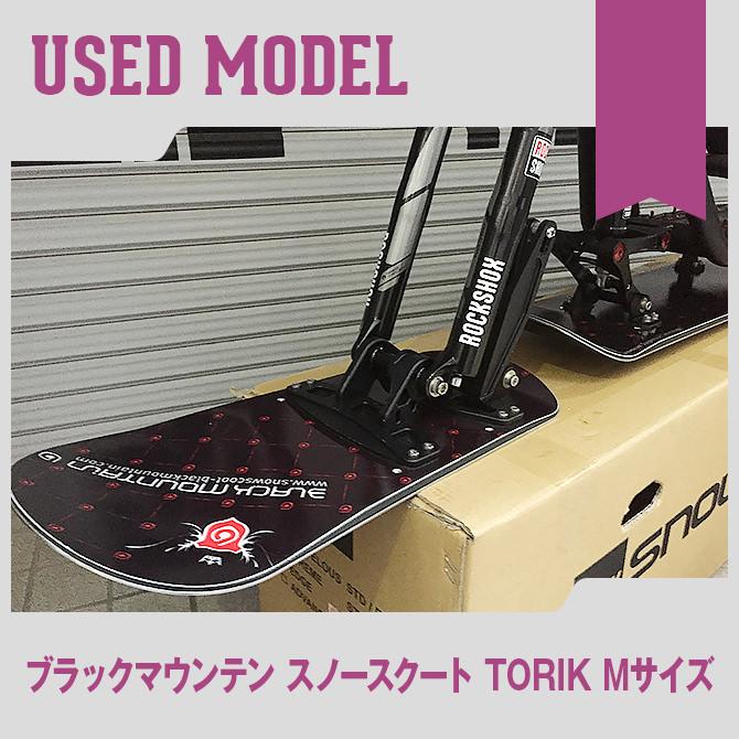 16sales-bm01