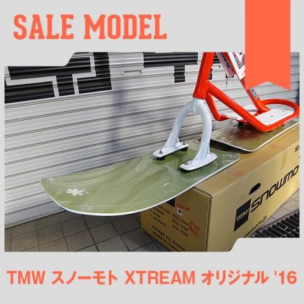16sales-sm11