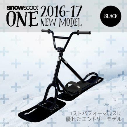 ss-17one