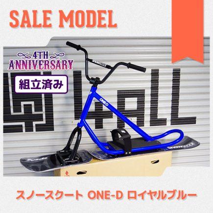 16sales-4th005