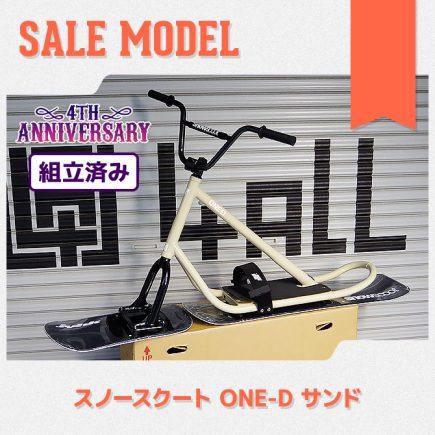 16sales-4th006