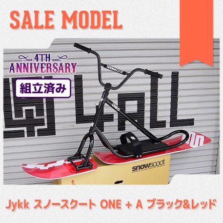 16sales-4th008