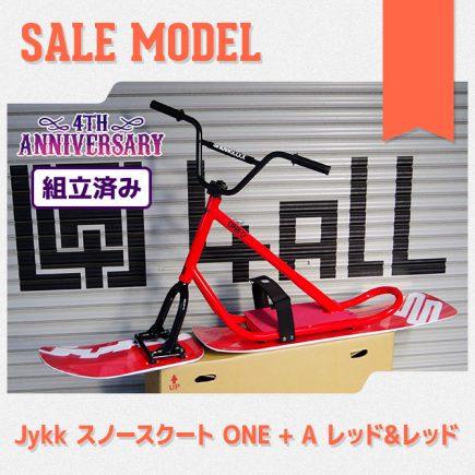 16sales-4th009