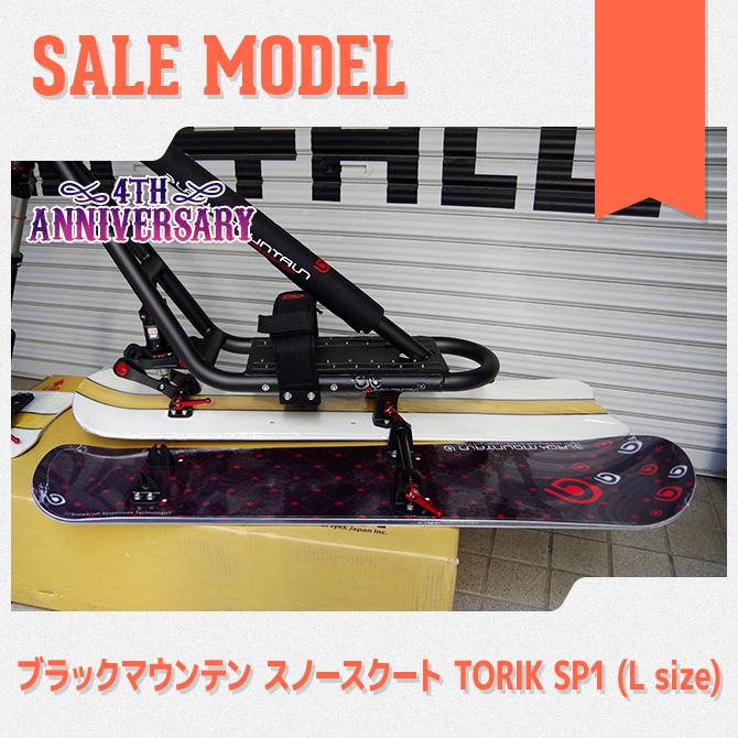 16sales-4th011