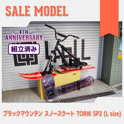 16sales-4th012