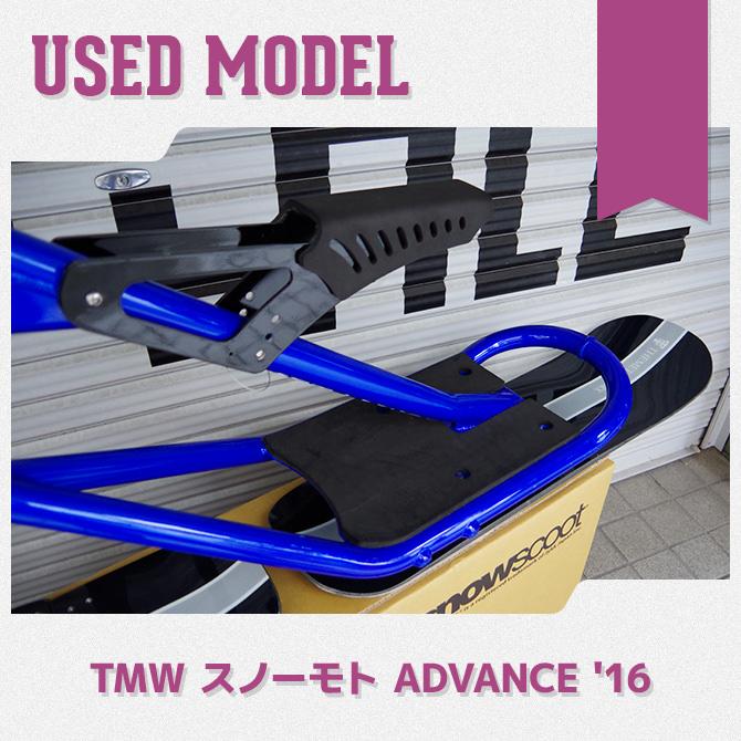17sales-sm01