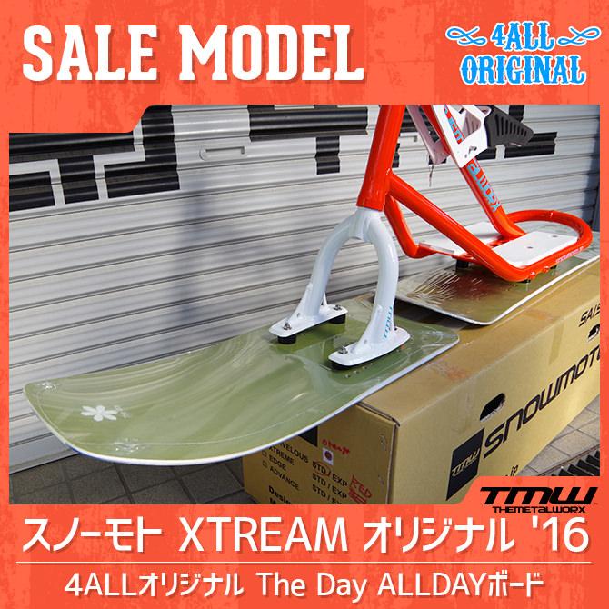 17sales-4th004