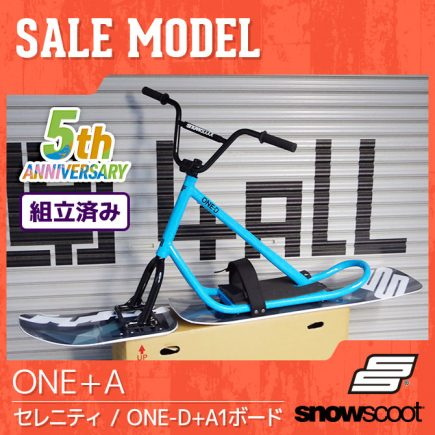 17sales-5th007