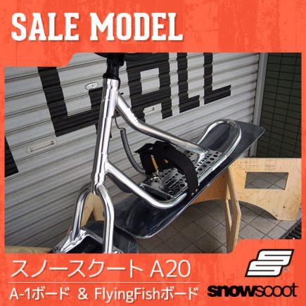 17sales-5th010