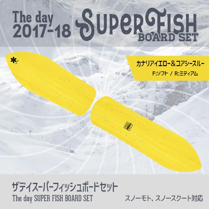 sm-18bsfish