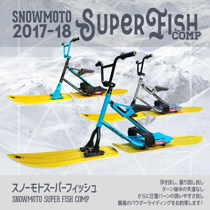 sm-18fsfish
