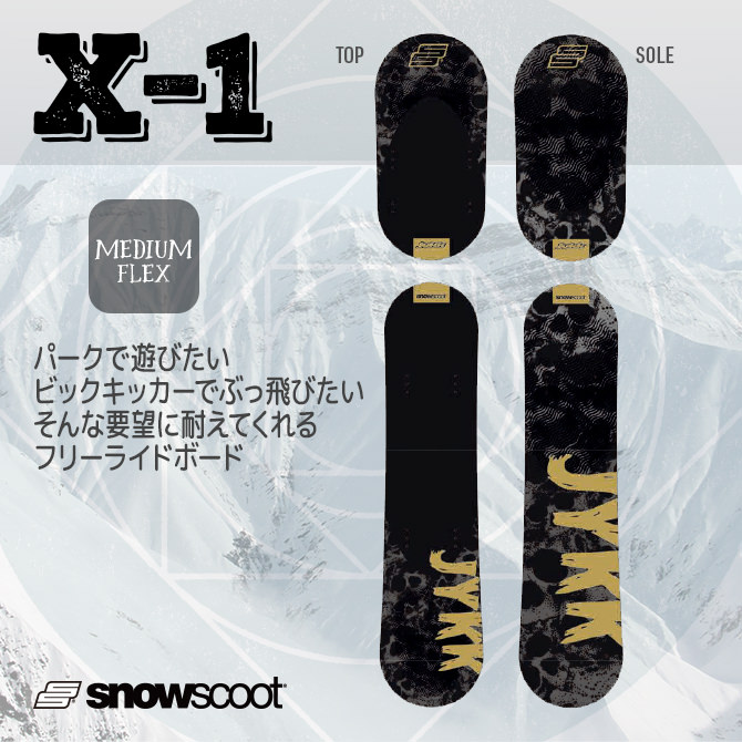 ss-18bsx1