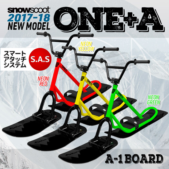 ss-18one_a
